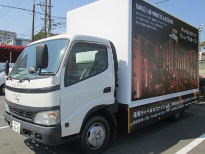 アドトラックのイメージ画像